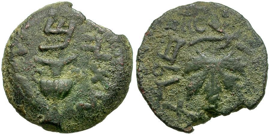 Ancient Coins - Judaea. Jewish War. First Revolt Æ Prutah / Amphora and Vine Leaf