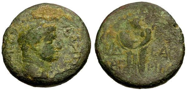 Ancient Coins - gF+/gF Domitian, Judaea, Caesarea Maritima Æ22 / Judaea Capta Issue
