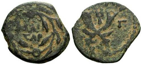 Ancient Coins - VF/VF Valerius Gratus Prutah / Double Cornucopia