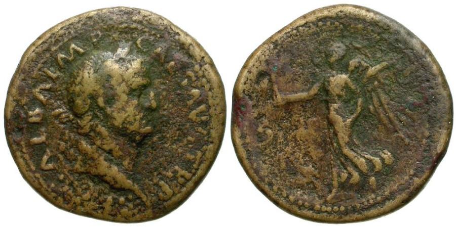 Ancient Coins - Galba Æ Sestertius / Victory