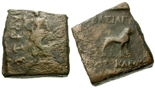 Ancient Coins - gF+/gF+ Indo Greek Bactrian Kings Agathokles AE Square 1 1/2 Karshapana
