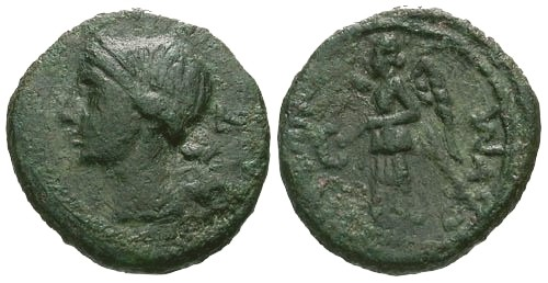 Ancient Coins - VF/VF Sicily Morgantina The Hispania AE15 / Nike