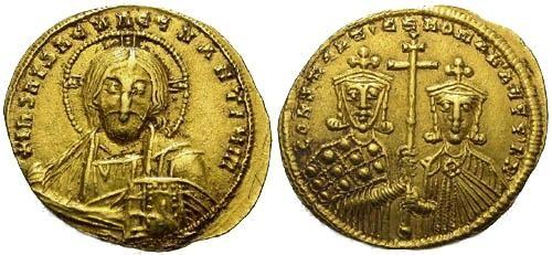 Ancient Coins - VF/VF Constantine VII and Romanus II AV Solidus