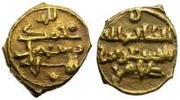 World Coins - Islamic. Saffarid Dynasty. Al-Husayn b. Tahir. 3rd reign. Sijistan mint AV Fractional Dinar