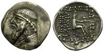 Kings of Parthia.  Mithradates II, Rhagae Mint AR Drachm / Archer