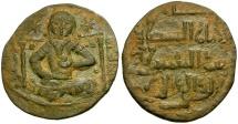 World Coins - Islamic. Artuqids of Mardin. Nasir al-Din Artuq Arslan Æ Dirham
