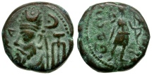 Ancient Coins - Kings of Elymais. Phraates / Artemis with Bow