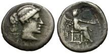 89 BC - Roman Republic M. Cato AR Denarius / Victoria Virgo