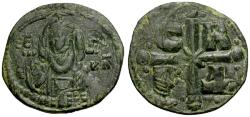 Ancient Coins - VF/VF Byzantine Empire, Romanus IV Diogenes Æ Follis / Cross