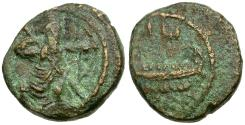 Ancient Coins - Phoenicia. Sidon. Uncertain King Æ14 / Great King