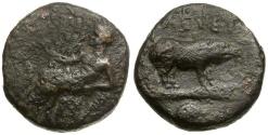 Ancient Coins - Attica.  Eleusis Æ15 / Pig
