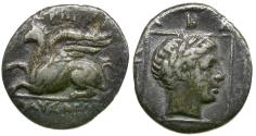 Ancient Coins - Thrace. Abdera. Pausanias, magistrate AR Tetrobol / Griffin