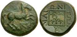 Ancient Coins - Thrace. Maroneia Æ15 / Prancing Horse