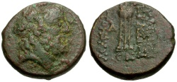 Ancient Coins - Syria.  Laodikeia Æ21 / Zeus and Tripod