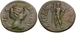 Ancient Coins - Julia Domna (AD 193-217). Troas. Dardanus Æ19 / Caracalla?