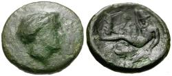 Ancient Coins - Thessaly. Lamia. The Maliens Æ15 / Philoktetes