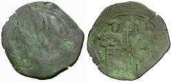 Ancient Coins - *Sear 280* Byzantine Empire. Manuel Comnenus-Ducas. Despot of Thessalonica (AD 1230-1237) Æ Trachy
