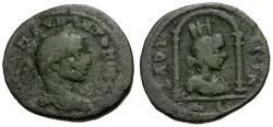Ancient Coins - gF/gF+ Elagabalus, Syria, Laodicea ad Mare Æ19 / Bust of Tyche in Shrine