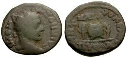 Ancient Coins - Elagabalus, Syria, Seleucia and Pieria, Emisa Æ22 / Prize Urn