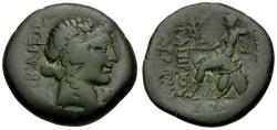 Ancient Coins - Bithynia. Nicomedia. Proconsul C. Papirius Carbo Æ23 / Roma