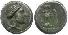 Ancient Coins - Pontos. Amisos AR Hemidrachm / Owl