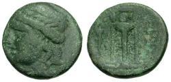 Ancient Coins - gF+/gF Peloponnesos, Argolis Argos Æ Dichalkon / Apollo / Tripod