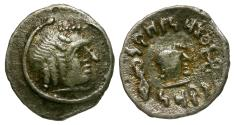 Ancient Coins - ARABIA, Southern. Himyar. 'Amdān Bayān Yahaqbiḍ AR Unit