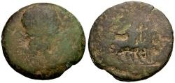 Ancient Coins - Domitian, Egypt, Alexandria Æ Drachm / Biga of Centaurs
