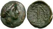 Ancient Coins - Thessaly. Larissa-Kremaste Æ Chalkous / Harpa