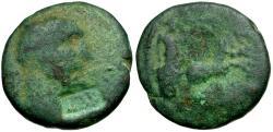 Ancient Coins - Trajan. Coele-Syria. Balanea as Claudia-Leucas Æ21 / Emperor in Quadriga
