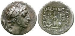 Ancient Coins - Kings of Cappadocia. Ariobarzanes III Eusebes Philoromaios AR Drachm / Athena