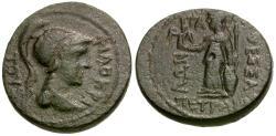 Ancient Coins - Thessaly. Thessalian League. Philokrates, Italos and Petraios, magistrates Æ20 / Athena