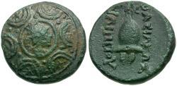 Ancient Coins - Kings of Macedon. Philip V Æ13 / Shield