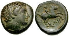 Ancient Coins - Kings of Macedon. Philip II (359-336 BC). Æ16 / Youth on Horse