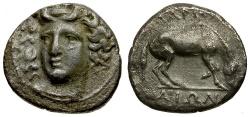 Ancient Coins - Thessaly.  Larissa AR Drachm / Horse