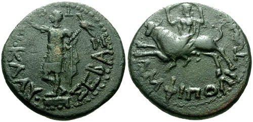 Ancient Coins - VF/VF Claudius Macedon Amphipolis AE23 / Artemis on Bull