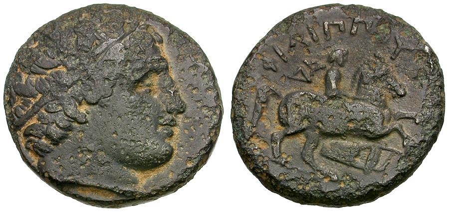 Ancient Coins - Kings of Macedon. Philip II (359-336 BC) Æ18 / Youth on Horseback