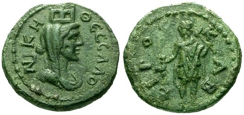 Ancient Coins - VF/VF Macedonia Thessalonica AE20 / Tyche and Kabeiros