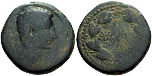 Ancient Coins - F+/F+ Augustus AS Seleucis and Pieria / AVGVSTVS in wreath