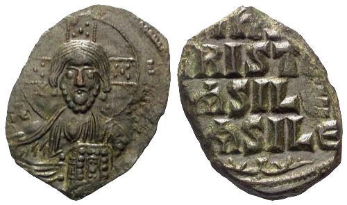 Ancient Coins - Superb EF VF/VF Class A3 Anonymous Follis