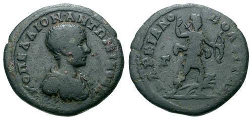 Ancient Coins - gF/gF Diadumenian AE25 / Artemis