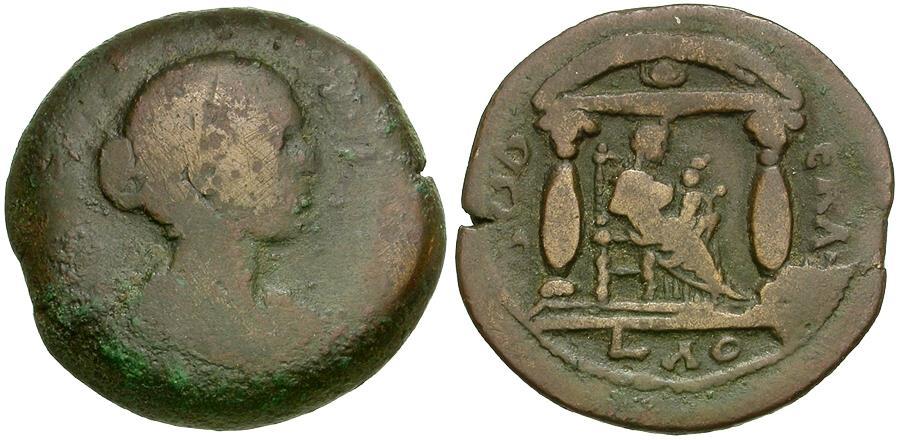 Ancient Coins - Faustina II (AD 147-175). Egypt. Alexandria Æ Drachm / Isis Suckling Harpocrates