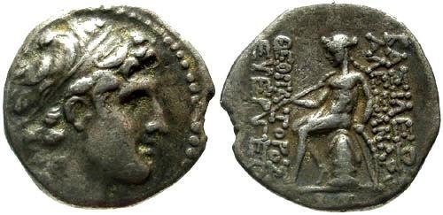 Ancient Coins - VF/VF Demetrios I AR Drachm / Apollo Seated