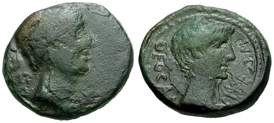 Ancient Coins - Augustus and Divus Julius Caesar.  Macedon. Thessalonika Æ19