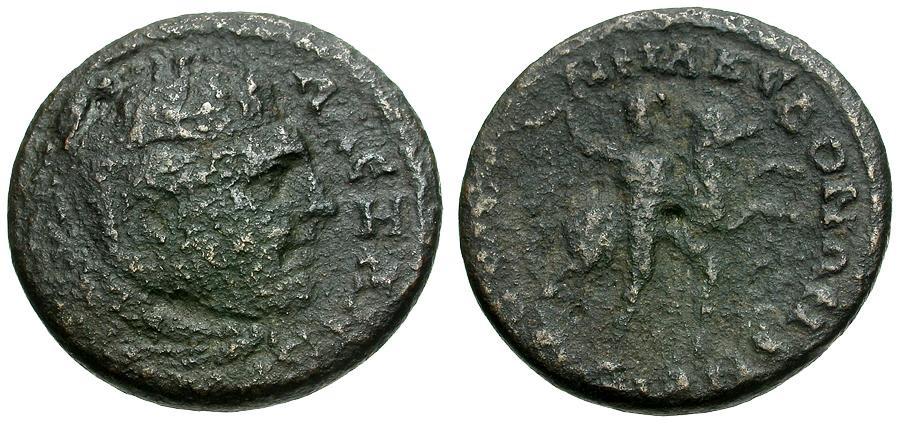 Ancient Coins - Macedon.  Quasi-Autonomous Issue Æ25 / Alexander Taming Bucephalus