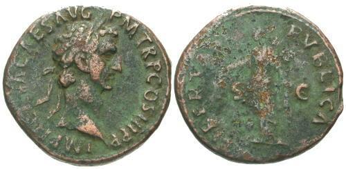 Ancient Coins - aVF/VG Nerva AS / Libertas