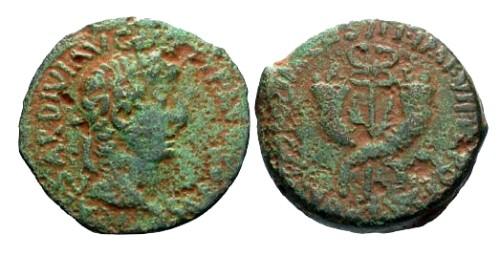 Ancient Coins - aVF/VF Tiberius Dupondius Commagene Syria / Cornucopia