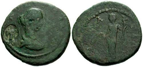 Ancient Coins - Rare Counterstamped Roman Provincial Bronze / Nike?