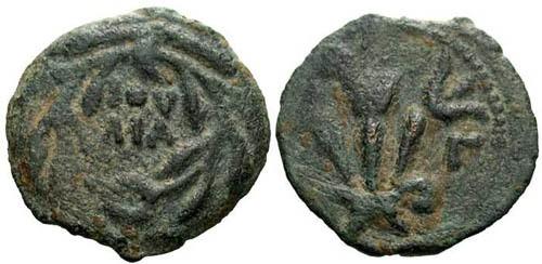 Ancient Coins - gVF/gVF Valerius Gratus Prutah / Three Lillies