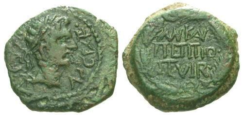 Ancient Coins - VF/VF Augustus AE Quadrans of Colony Caesar Augusta / Zaragoza Spain